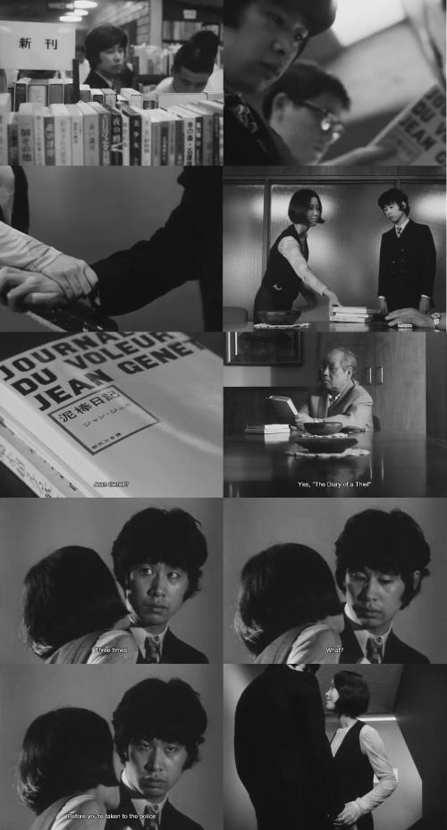 oshima_bookthief1968