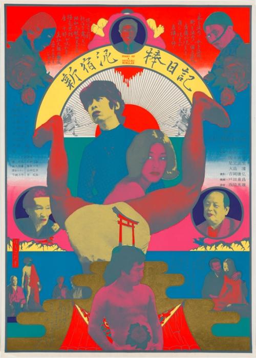 oshima_bookthief1968_poster